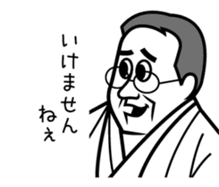 Peanut Yama and The World of Sumo sticker #13186976