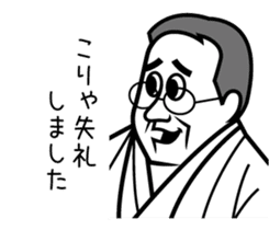 Peanut Yama and The World of Sumo sticker #13186978