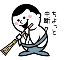 Peanut Yama and The World of Sumo sticker #13186989