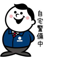 Peanut Yama and The World of Sumo sticker #13186990