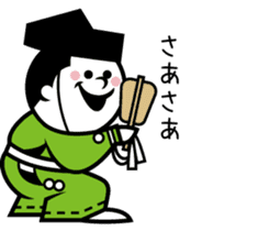 Peanut Yama and The World of Sumo sticker #13186992