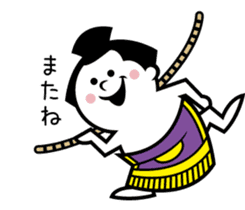 Peanut Yama and The World of Sumo sticker #13186993