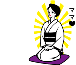 Peanut Yama and The World of Sumo sticker #13186997