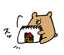 Fumo-Fumo Diary AUTUMN sticker #13194287