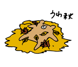 Fumo-Fumo Diary AUTUMN sticker #13194296