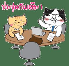 Birthmark Cat's Story sticker #13196045