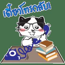 Birthmark Cat's Story sticker #13196048