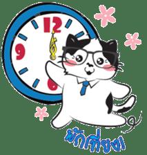 Birthmark Cat's Story sticker #13196049