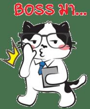 Birthmark Cat's Story sticker #13196050