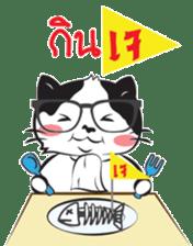 Birthmark Cat's Story sticker #13196059