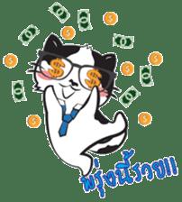 Birthmark Cat's Story sticker #13196062