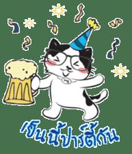Birthmark Cat's Story sticker #13196074
