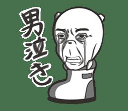 Boots in SHIROKUMA sticker #13202473