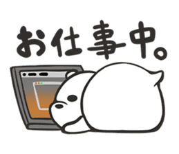 Boots in SHIROKUMA sticker #13202477