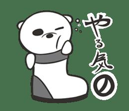 Boots in SHIROKUMA sticker #13202491