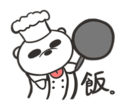 Boots in SHIROKUMA sticker #13202502