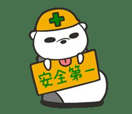 Boots in SHIROKUMA sticker #13202509