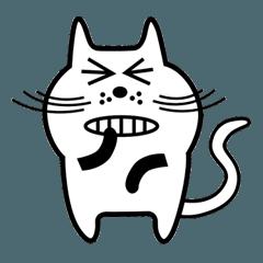 cat of childish