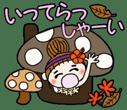Hawaiian Girl ocyame of autumn 1 sticker #13205794