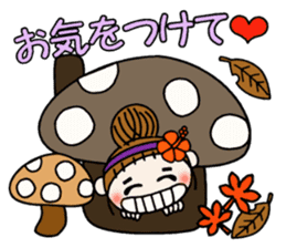 Hawaiian Girl ocyame of autumn 1 sticker #13205795