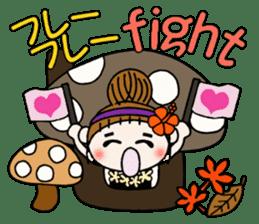 Hawaiian Girl ocyame of autumn 1 sticker #13205798