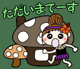 Hawaiian Girl ocyame of autumn 1 sticker #13205799