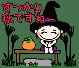 Hawaiian Girl ocyame of autumn 1 sticker #13205801