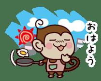 Monkey Sticker! sticker #13206422