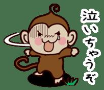 Monkey Sticker! sticker #13206438