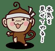Monkey Sticker! sticker #13206448