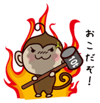 Monkey Sticker! sticker #13206454