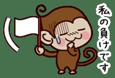 Monkey Sticker! sticker #13206457