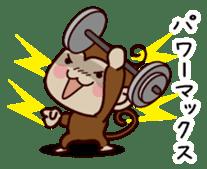 Monkey Sticker! sticker #13206458