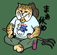 Humanoid Animal's Life sticker #13208414