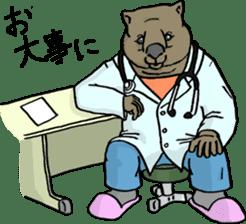Humanoid Animal's Life sticker #13208431