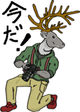Humanoid Animal's Life sticker #13208433