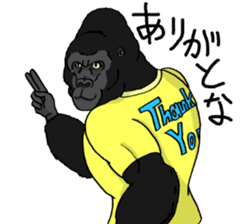 Humanoid Animal's Life sticker #13208445