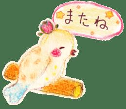 Little white bird 'SHIRO' sticker #13211637
