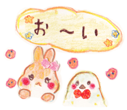 Little white bird 'SHIRO' sticker #13211640