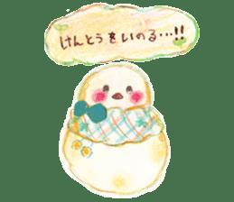 Little white bird 'SHIRO' sticker #13211642