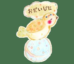 Little white bird 'SHIRO' sticker #13211644