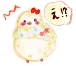 Little white bird 'SHIRO' sticker #13211645