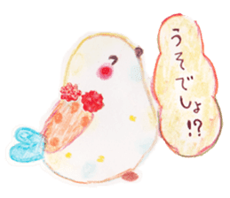 Little white bird 'SHIRO' sticker #13211646