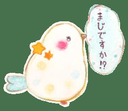 Little white bird 'SHIRO' sticker #13211647