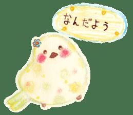 Little white bird 'SHIRO' sticker #13211648