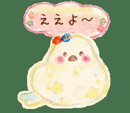 Little white bird 'SHIRO' sticker #13211650