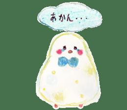 Little white bird 'SHIRO' sticker #13211651