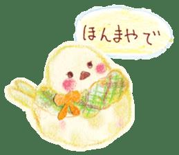 Little white bird 'SHIRO' sticker #13211652