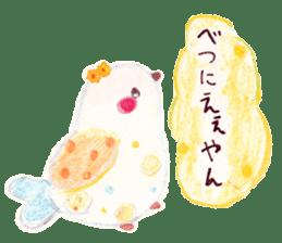 Little white bird 'SHIRO' sticker #13211654