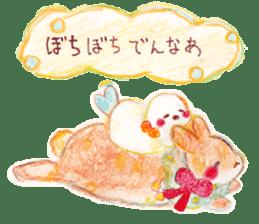 Little white bird 'SHIRO' sticker #13211655